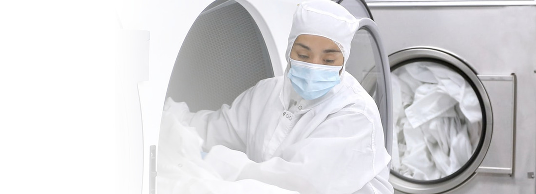 Guther™ - Cleanroom Equipment Tracking System